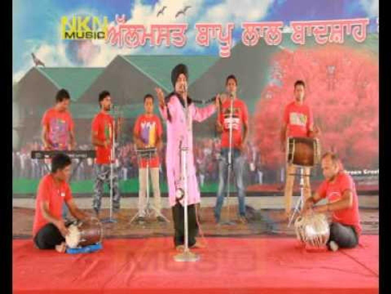 Roop Rab Da Lal Badshah |Saiyan Da Mela| 2014 Sai Baba Bhajan | Lal Badshah