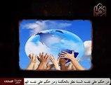 تعرف على المعهد العالمي للفكر الإسلامي