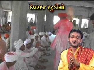 Ma Mane Goga Maharaj Vala - Top Gujarati Devotional