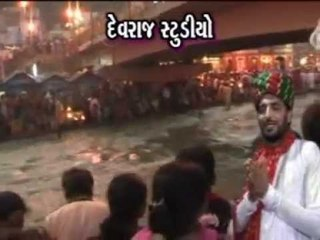 Umalda Untya Vara - Top Gujarati Devotional