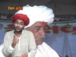 Raja Bhuvd E Avsar - Top Gujarati Devotional