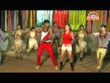 Chop Laga Ke Taan Deb New Hot Bhojpuri Video || Chop Laga Ke Taan Deb