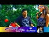 Hay Bay Kahi Ke  New Hot Bhojpuri Video || Chop Laga Ke Taan Deb