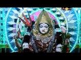Ucha Tera Naam | New Punjabi Devotional Song | Fine Track Audio| Mata Bhajan