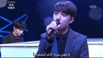 EXO ( Lay , Chanyeol , Baekhyun , D.O) - Don't be sad Arabic Sub