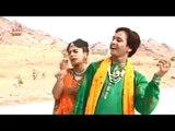 Halo Re Darshan Karwa   Top New Gujarati Devotional Song   BAV