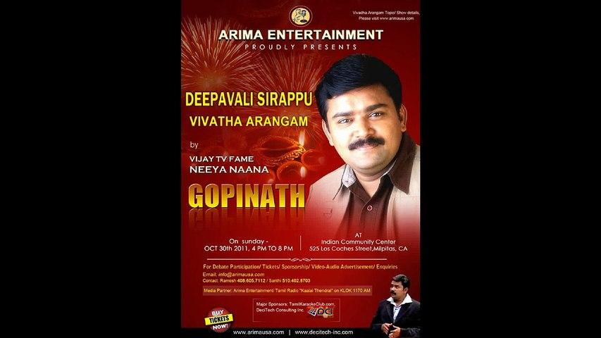 Neeya Naana Gopinath Live on Tamil Radio Kaalai Thendral - speaks about  TOPIC