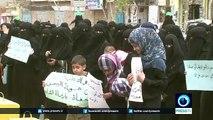 Yemeni women in Sana'a rally against Saudi Arabia's war