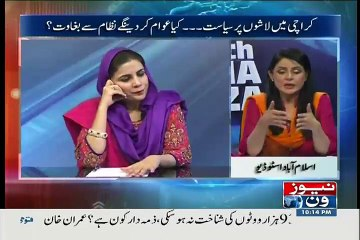 10 PM With Nadia Mirza - 29th June 2015