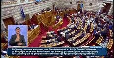 ΟΜΙΛΙΑ ΜΙΧΑΛΟΛΙΑΚΟΥ ΣΤΗ ΒΟΥΛΗ | makeleio.gr