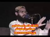Maulana Shah-Nawaz-Farooqi - Sahabah Ka Imaan 2of4