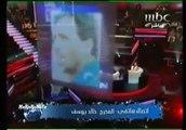 غادة عبد الرازق تطلب الزواج من خالد يوسف ع الهواء