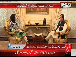 Hum Dekhain Gaay 25-06-2015 - 92 News HD