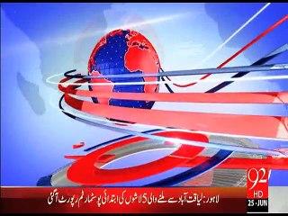 Headline 25-06-2015-2200 - 92 News HD