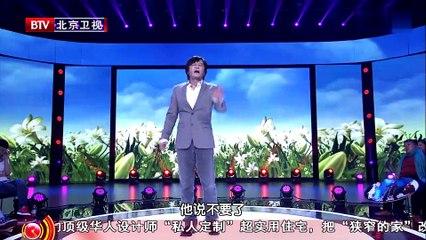 20150629 杨澜访谈录 王杰 真正的男人