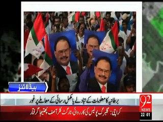Headline 27-06-2015-2200 - 92 News HD