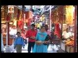 Jai Mata Di | jai Maa Vaishno | Devi Mata Ke Bhajan | Shera Wali Maa | Jai Maa Naina Devi