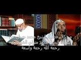 ونطق الحق الشيخ محمد حسان يتحدث عن الشيخ الشعراوي