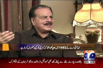 USA 100 Percent Pakistan Main Dehshat Gardi Main Mulavis Hai :Hameed Gul