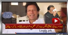 Bravery Level Of IK: What Other Leaders Can't Say Even With Shivering Legs Imran Can With Smile