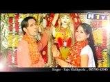 Mata Ji Ki Bhet , ,  Maiya Ji Meharbani Karke By Raju Malikpuriya , ,  Mata Ke Bhajan , ,  Jai Mata Di