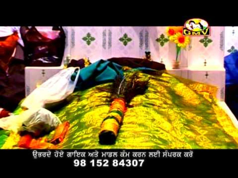 Aa Gai Kotle Sangat | Baba Haidar Sheikh | Lakh Data Peer | New Punjabi  Devotional Album