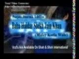 New Punjabi Film 2014 | Baba Hadar Sheikh Ji Malerkotla (Official Trailor) | Punjabi Full Films 2014