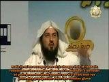 Cheikh Mohamed Al Arifi - Incroyable conversion à l'islam d'une femme