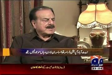 Osama bin Laden died in 2005 & not in Abbottabad Opertion. Hameed Gu