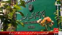 Election Commission issued Schedule & Code Of Ethic for Islamabad BD Elections.