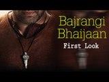 Bajrangi Bhaijaan FIRST LOOK OUT | Salman Khan, Kareena Kapoor Khan