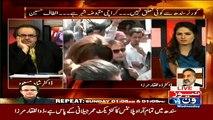 Ayyan Ali and Asif Ali Zardari Scandal by Zulfiqar Mirza