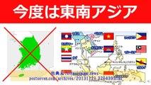 【慰安婦問題】  今度は東南アジア! 韓国~慰安婦問題を東南アジアに浸透画策も悪い印象を与える