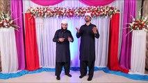 Mubasshir Ilyas, Shams Ilyas Satti - Mere Tere Qurban - Aap Aaye Tou Mere Ghar Ujala 2015