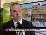 Marchica Med Nador - Inauguration de SM le Roi le 7 juillet 2009
