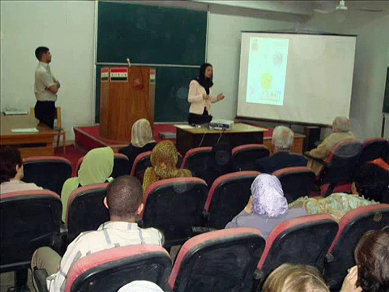 الاميرة نسرين الهاشمي تلقي محاضرة في جامعة بغداد 2008.wmv