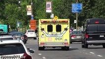 [Montreal] Ambulance Urgences-Santé Québec (collection)