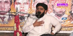 Hazrat e Oqasha(r.a) Abdul Hameed Chishti Golarvi By Modren Sound 0300-7123159