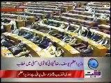 PM Yousaf Raza Gillani  Advocating Saraiki Province by Draban Kalan District Dera Ismail Khan Damaan