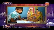 Noor-e-Ramazan Full Hum Tv Show June 30, 2015