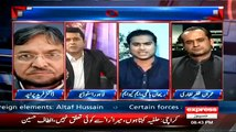 Did MQM Asked Tariq Mir That He Gave Statement Or Not-- Rehan Hashmi Sawaal Gol Kar Gaye