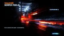Battlefield 3. Прохождение. Миссия 1: Semper Fidelis [1080p]