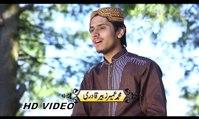 Teray Hotay Janam Liya Hota HD Full Video Naat [2015] Muhammad Umair zubair Qadri - Naat Online