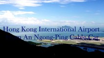Hong Kong International Airport (Chek Lap Kok Airport 赤鱲角機場)