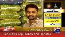 Geo News Headlines 1 July 2015, News Pakistan Today, Load Shedding Issue in Karachi