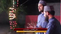 Aap Aaye Tou Mere by mubashir ilyas & shams ilyas satti from new naat album ( Aap Aaye Tou Mere Ghar Ujala )