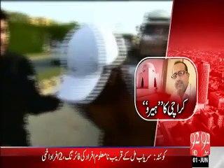 Karachi Firing Incident 30-06-2015 92 News HD