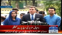 PMLN Leaders Hearing After JDC Hearing - 1st July 2015