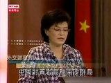 外交部:中國對黃岩島和南沙群島擁有無可爭辯主權 RTHK 20090203