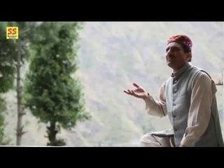 Chuwani   New Himachali Folk Video 2014   Haye Dhola   Rumail Singh   Himachali Hits